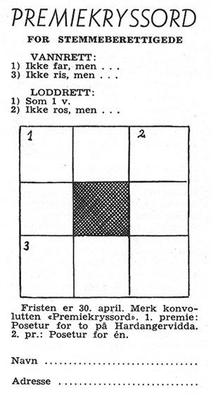premiekryssord2.jpg